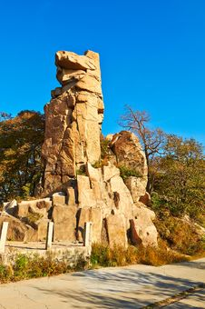 Free The Towering Rock Sunset Of Autumn Zu Mountain Stock Images - 35107314