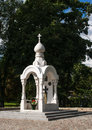 Free Memorial Chapel In The Town Square Stock Photos - 35160133
