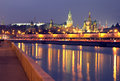 Free Russia. Moscow In The Evening. Royalty Free Stock Photos - 35194658
