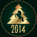 Free Background With Horse Silhouette And Christmas Tree Royalty Free Stock Image - 35203416