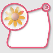 Free Abstract Circular Box Royalty Free Stock Images - 35268299