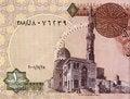 Free Egypt Pounds Stock Photo - 3534310