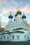 Free Russia. Church Of St. Nicholas Stock Images - 35343734