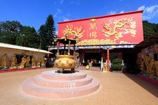 Free Ten Thousand Buddhas Monastery Stock Images - 35419254