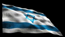 Free Israel Flag Royalty Free Stock Image - 35450206