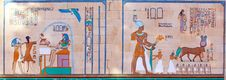 Free Ancient Egyptian  Pharaonic Art Royalty Free Stock Images - 35562219