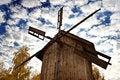 Free Windmill Stock Photos - 3573083