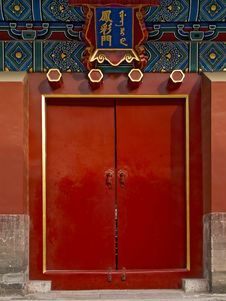Free Chinese Temple Door Royalty Free Stock Images - 3586679