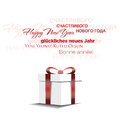 Free Happy New Year Background Royalty Free Stock Photography - 35858787