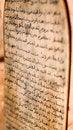 Free Holy Koran Detail Royalty Free Stock Photos - 35865688