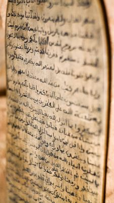 Free Holy Koran Detail Royalty Free Stock Photos - 35865688
