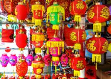 Free The Lanterns Royalty Free Stock Image - 35881436