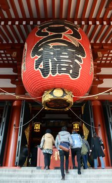 Big Red Paper Lantern At Senso-ji Temple - Tokyo, Japan Stock Image