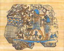 Free Egyptian Papyrus Royalty Free Stock Photo - 36010595