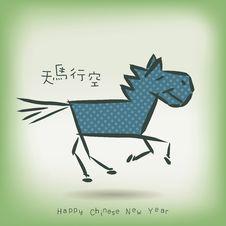 Sketch Vector Illustration HorseSketch Vector Illustration Horse Royalty Free Stock Photography