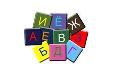 Free Alphabet Royalty Free Stock Images - 36120279