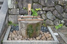 Free Japanese Garden Water Bowl Royalty Free Stock Images - 36158929