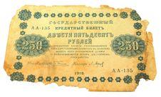 Ancient Banknote. Royalty Free Stock Photos