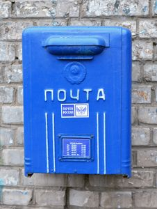 Free Street Mailbox Stock Photo - 36521890