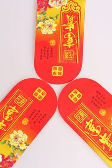 Free Blessing Red Envelopes Of China Stock Image - 36555981
