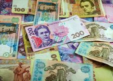 Ukrainian Money Stock Photography