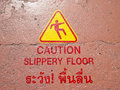 Free Slippery Warning In Thai Royalty Free Stock Photo - 36597115