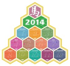 Free Vector 2014 Calendar Stock Images - 36597234