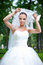 Free Happy Bride Lifts Veil Stock Image - 36590331
