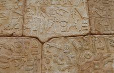 Free Hittite Writing Royalty Free Stock Image - 36649956