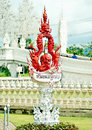Free Unique White Buddha Temple In Thailand Stock Images - 3690714