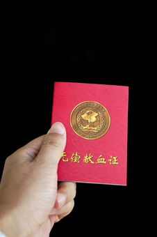 Free Chinese Blood Donation Certificate Stock Photos - 3747783