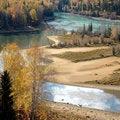 Free Kanas River Stock Photography - 3753942