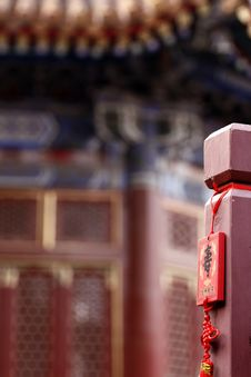 Free The Beijing Long Life Temple Royalty Free Stock Photography - 3753927