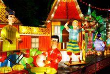 Free Lantern Performance (Malay) Royalty Free Stock Images - 3767069