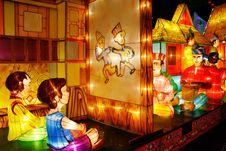 Free Lantern Performance (Shadow Play) Royalty Free Stock Image - 3767086