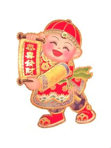 Free Chinese Doll - Boy Royalty Free Stock Image - 3777396