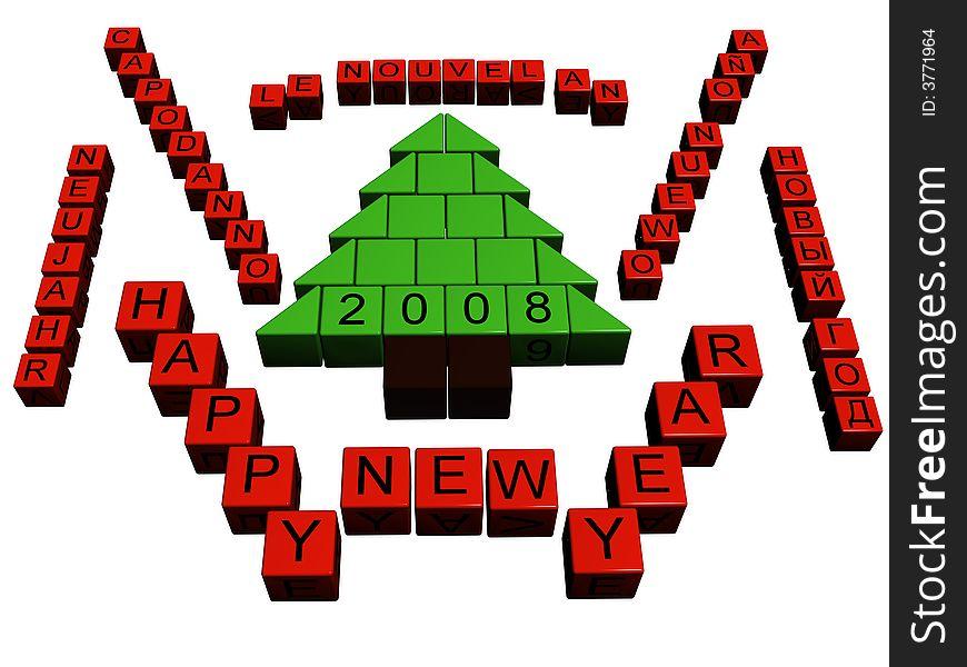 New Years tree Happy new year