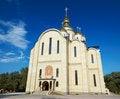 Free Largest Ukrainian Church Royalty Free Stock Photo - 3785275