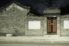 Free The Gate Of Beijing Siheyuan Royalty Free Stock Photo - 3782785