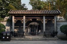 Free Gate Of Hinese Garden Stock Images - 37894614