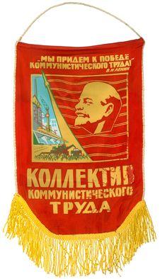 Free USSR Symbolic Stock Image - 3819911