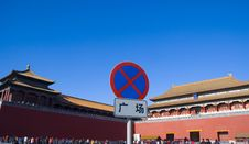 Free WU Men The Gate Of Middle Stock Image - 3830101