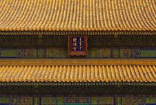 Free The Imperial Palace Stock Photos - 3840173