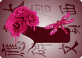 Free Japanese Style Banner Royalty Free Stock Images - 3958869