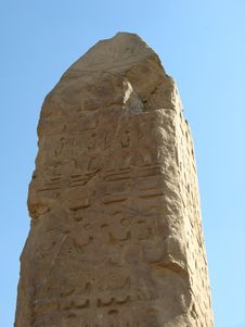 Free Column In Karnak Template Egypt Royalty Free Stock Photos - 3965038