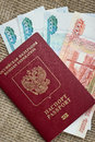 Free Russian Passport With Money Stock Image - 40031561