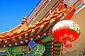 Free Brisbane Chinatown, Australia Stock Photo - 4010810