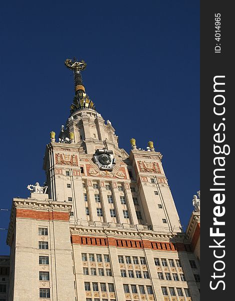 Building of the Moscow State university  M.Lomonos