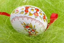 Free Painted Easter Egg Stock Images - 4038194