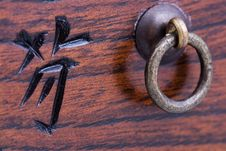Free Drawer Stock Photography - 4058422